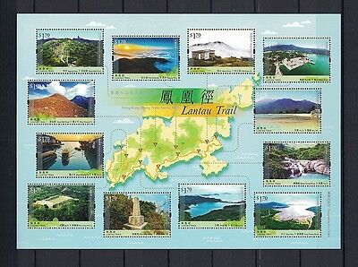 Hong Kong VR China 2017 sheet ** / mnh Hiking Lantau Trail No 1 Landkarte