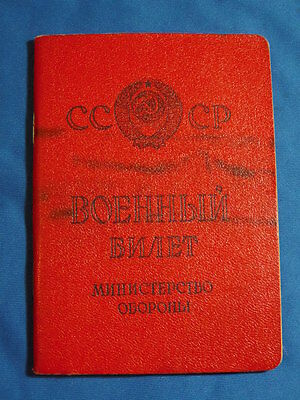1962 Soviet military ID document army - participant WW2 Red Star USSR RKKA