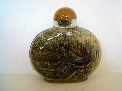 Vintage Intricate Large Oval Glass Inside Painted Market Chinese Snuff Bottle