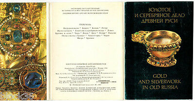 GOLD AND SILVERWORK IN OLD RUSSIA 18 cards in folder Engl/Russ detailed captions