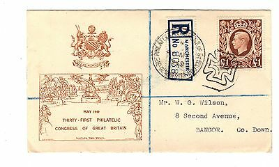 GB- £1 brown SG478c on Reg illustrated cover-24th May 1949 Manchester Cancel-VGC