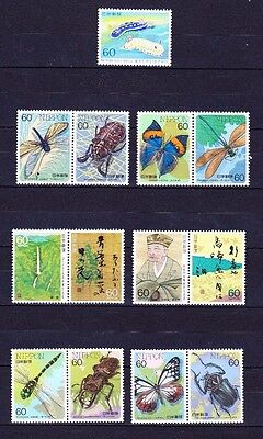 Selection of Unmounted Mint Japanese Stamps