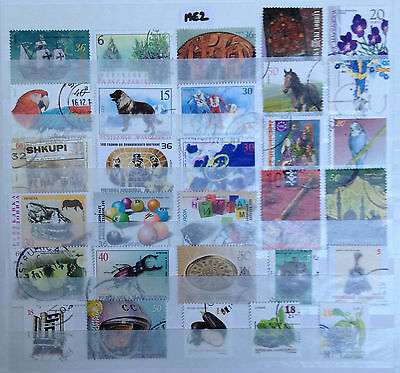 MACEDONIA lot 30 different used stamps (ME2)