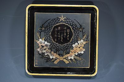 Japanese Antique Military Army 35 Regiment lacquer tray Sake Cup Gunpai WW2