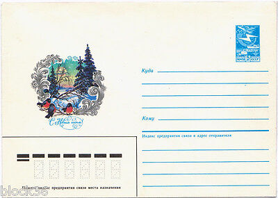 1987 Russian Soviet letter cover HAPPY NEW YEAR! Nice ornament with robins