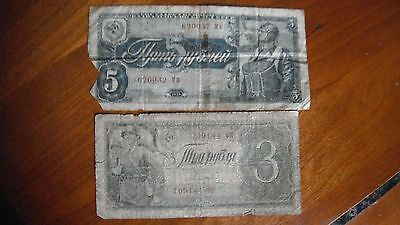 WW2 era Soviet Soldier Russia Currency 1938 5 and 3  RUBLE  PAPER MONEY USSR