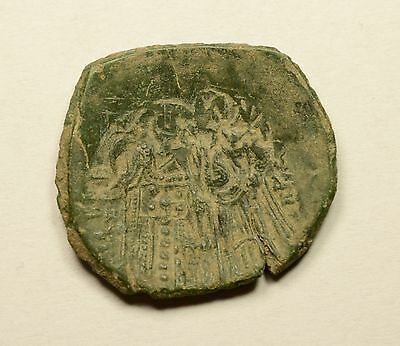 Andronicus II Palaeologus 1282-1328 AE Trachy