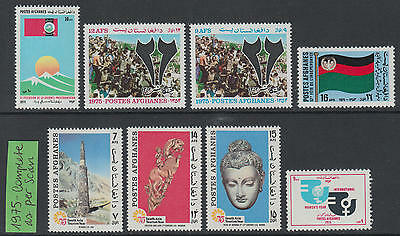 XG-F981 AFGHANISTAN - Year Set, 1975 Complete As Per Scan, Archaeology.. MNH Set