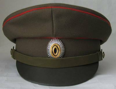 Imperial Russian Army Infantry Officer Service Cap M1913 WW1 2  Replica