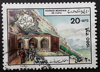 World UPU post day 1980 used afghanistan stamp for sale please click to view