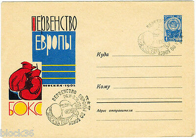 1960 Soviet FDC letter cover EUROPEAN BOXING CHAMPIONSHIP in Moscow
