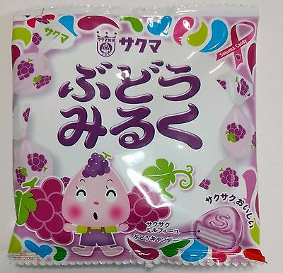 Grape-flavored candy sold in japan F/S