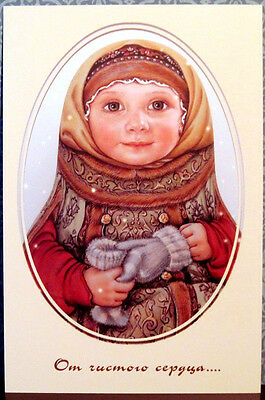 """Russian postcard """"FROM THE BOTTOM OF MY HEART..."""", little girl with mittens"""