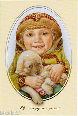 """Russian postcard """"I WILL NOT LET TO OFFEND HIM!"""", little girl with puppy"""