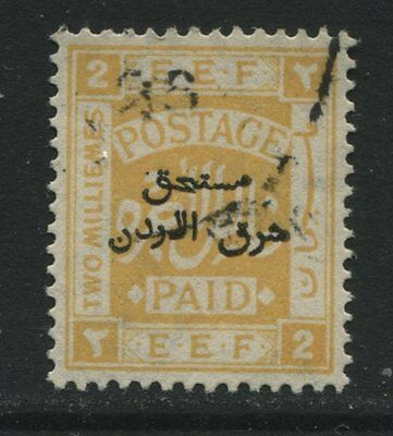 "Jordan: 1925 Palestine 2m. stamp ""Due. East of the Jordan"" SG D160 Used ZZ031"