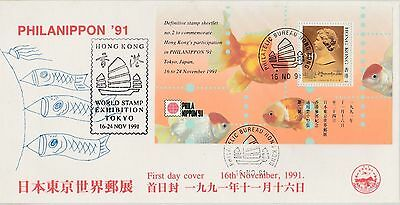 China Hong Kong 1991 Definitive S/S No.2 CPA FDC First Day Cover