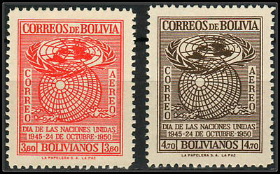 Bolivia 1950. Sc C138-C139. United Nations.Air Mail. MNH.