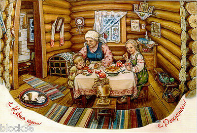 Russian NEW YEAR and CHRISTMAS card GRANDMA CHILDREN CAT IN THE COUNTRY HOUSE
