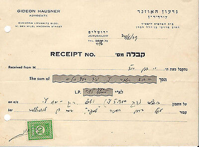 Holocaust Judaica - Signature of G. Hausner Psecutor of the Nazi Eichmann