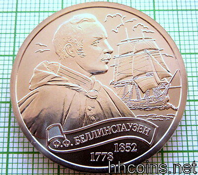 Russia 2016 Imperial - Legends Of Navy Token, Admiral Bellingshausen, Bu