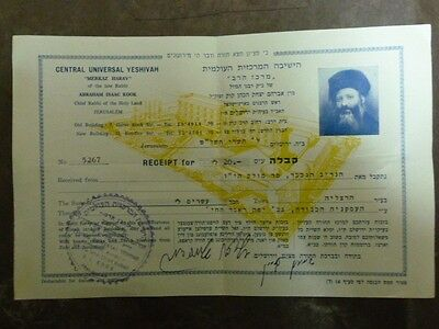 Rabbi Abraham Kook Yeshiva Donation & Rabbi Signature 1979 Israel Rare