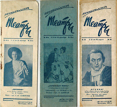 1938-1939 Three Programs for LENINGRAD THEATERS Famous performers and artists