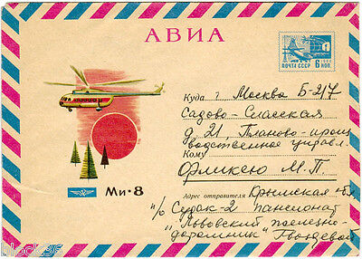 1968 Soviet Russian letter cover Helicopter MI-8