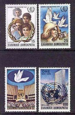 # GRECIA GREECE GRIEKENLAND - 1985 - Youths Year   United Nations - 4 Stamps MNH