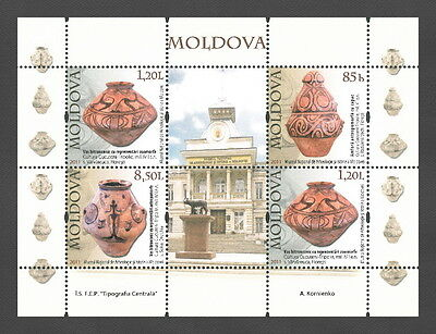 Moldova 2011 National Museum of Archaeology and History 4 MNH stamps