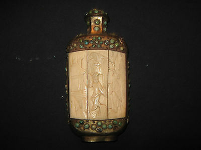 "Antique Chinese Gilt Bronze Turquoise Carved Snuff Bottle - 7 1/2"" Tall"