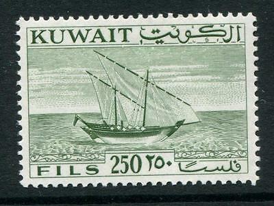 Kuwait: 1961 New Currency 250f. stamp SG161 MNH F131