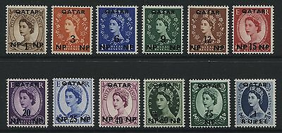 Qatar: 1957 QE2 Edward's Crown set of 12 stamps to 1r on 1/6d SG1-12 MNH ZZ045