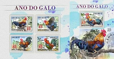 Z08 MOZ16515ab MOZAMBIQUE 2016 Year of the Rooster MNH ** Postfrisch Set