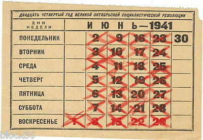 JUNE 1941 page from Russian MONTHLY RIP-OFF CALENDAR