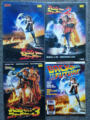 Back to The Future Japanese Programme Collection & Official Collector's Edition