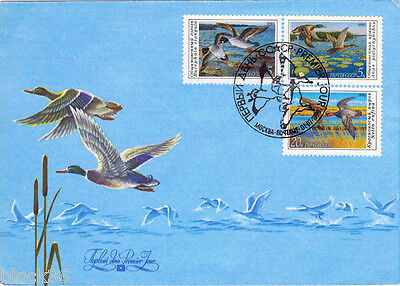 1990 Soviet FDC letter cover FLYING DUCKS with three stamps with DUCKS