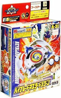 Beyblade master Dragoon A-31 booster right rotating magnetic system aware Japan