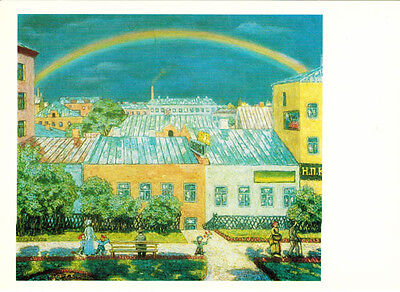 LARGE Russian card VIEW OF MOSCOW RAINBOW by N.Krymov