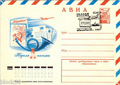1978 FDC Soviet letter cover LETTER WRITING WEEK Postal items