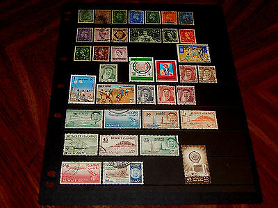 Kuwait stamps - 37 mint hinged & used early stamps - great group !!