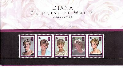Bengphil Great Britain #1791-95 MNH strip of 5 Portraits of Diana wearing
