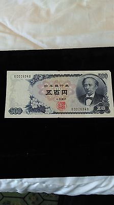 Vintage 500 Yen Japanese Bill Note  serial  # K007634 B  Nippon Ginko