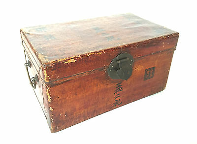 19th C. Antique Chinese Leather Letter Box Trunk Used for Thailand Relief Funds