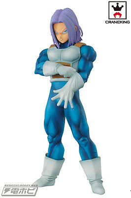 Dragon Ball Z Resolution of Soldiers Trunks 17cm figure Colored ver. New in box