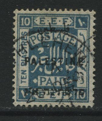Palestine: 1922 EEF 10 piastres stamp - light blue Perf 15x14 SG88 Used ZZ071