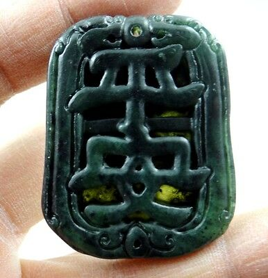 Beautiful Chinese jade hand-carved the statue of  PINGAN agate PENDANT 46*36MM