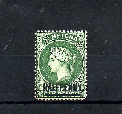 STAMP FROM St HELENA 1864-80?not catalogued.