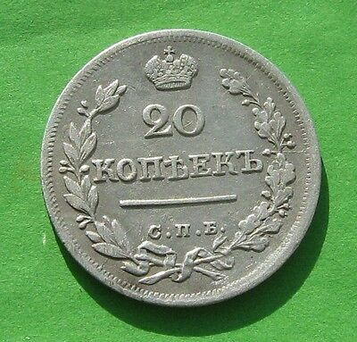 Old silver coins of the Russian Empire 1823