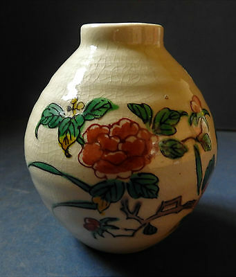 Japanese Kutani Porcelain Vase - Early 20Th Century