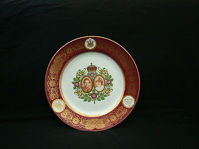 Spode The Royal Wedding Plate Charles and Diana limited edition
